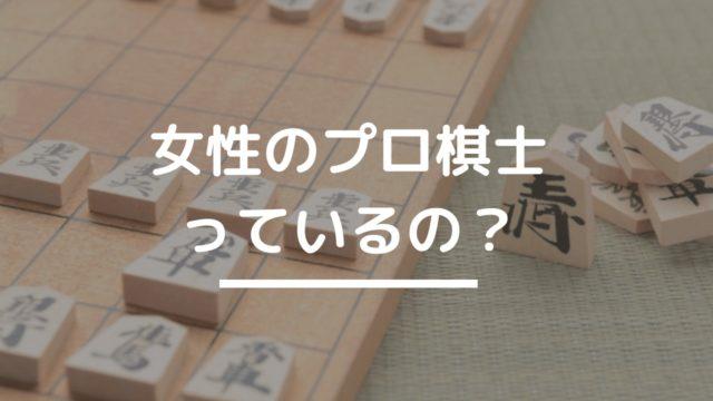将棋棋士の実力を知るには①~順位戦、竜王戦、レーティングの話 ...